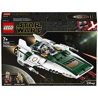 LEGO Star Wars Звёздный истребитель Повстанцев типа А