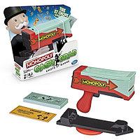 """Hasbro Monopoly Игра настольная """"Монополия - Деньги на воздух"""""""
