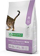 Сухой корм для кошек с чувствительным пищеварением Nature's Protection Sensitive Digestion
