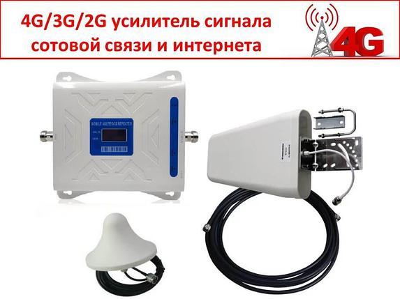 4G/3G/2G усилитель сигнала сотовой связи (GSM-репитер), фото 2
