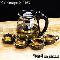 Набор чайный заварочный чайник  с  бокалами на 4 персоны стеклянный с пластиковой фурнитурой и ситечком