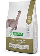 Сухой корм для кошек после стерилизации Nature's Protection Sterilised