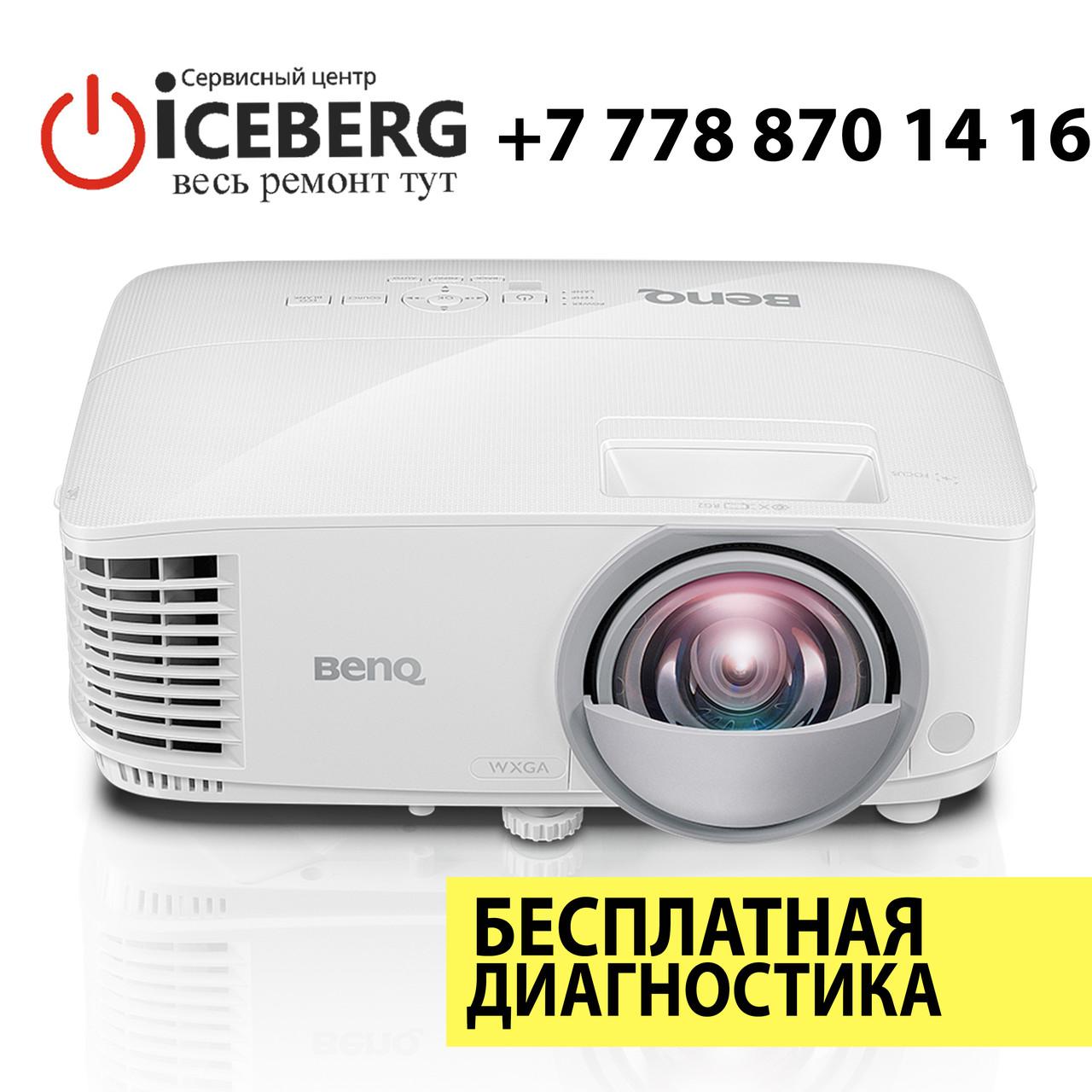 Ремонт проекторов BENQ