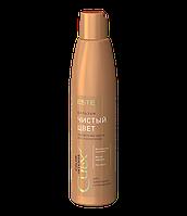 """Бальзам """"Чистый цвет"""" для шоколадных оттенков волос СUREX COLOR INTENSE 250 ml"""