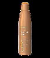"""Бальзам """"Чистый цвет"""" для медных оттенков волос СUREX COLOR INTENSE 250 ml"""