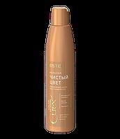 """Бальзам """"Чистый цвет"""" для тёплых оттенков блонд СUREX COLOR INTENSE 250 ML"""