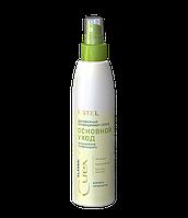 """Двухфазный кондиционер-спрей """"Основной уход"""" для всех типов волос CUREX CLASSIC 200 ml"""