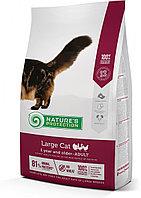 Сухой корм для кошек крупных пород Nature's Protection Large Cat