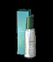 """Сыворотка """"Vita-терапия"""" для всех типов волос CUREX THERAPY 100 ml"""