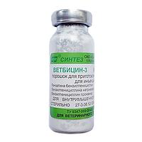ВетБицин-3 для животных
