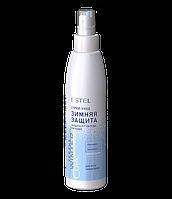 """Спрей-уход """"Зимняя защита"""" для всех типов волос CUREX VERSUS WINTER 200 ml"""