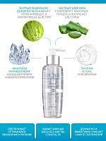 Минеральный очищающий гель для лица и глаз с витамином E – 3 в 1