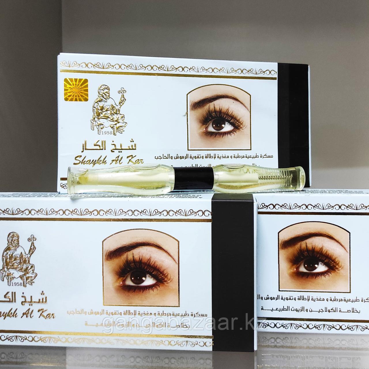 Натуральное масло Shaykh Al Kar для роста ресниц и бровей, 20 мл