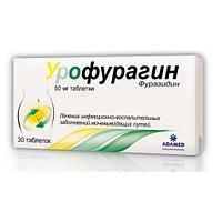 Урофурагин 50 мг №30 табл.
