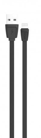 USB кабель Vidvie CB408