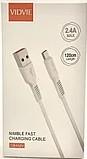 USB кабель Vidvie CB452
