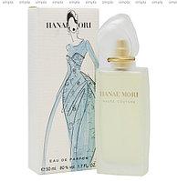 Hanae Mori Haute Couture парфюмированная вода объем 30 мл (ОРИГИНАЛ)