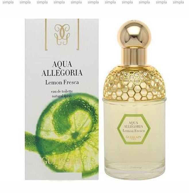 Guerlain Aqua Allegoria Lemon Fresca туалетная вода объем 125 мл (ОРИГИНАЛ)