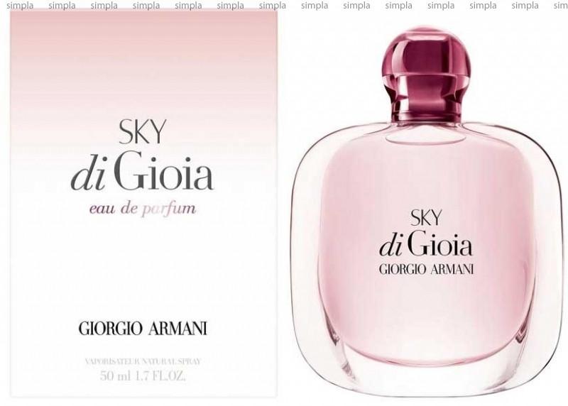 Giorgio Armani Sky di Gioia парфюмированная вода объем 100 мл (ОРИГИНАЛ)