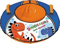 Тюбинг Ника с рисунком ТБ1КР-85/Д с динозавриком