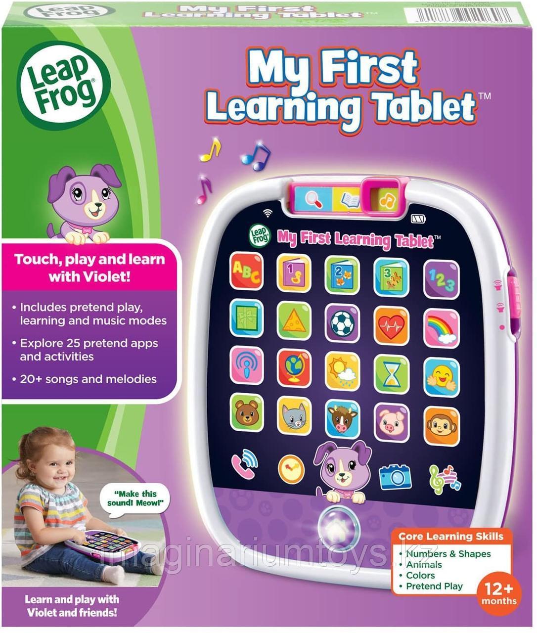 Обучающий игровой планшет для детей от 1 года