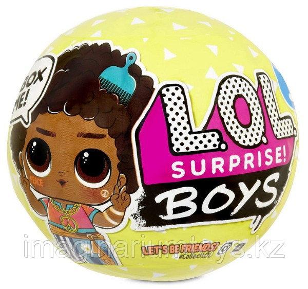 Кукла LOL Boys ЛОЛ Мальчик 3 серия
