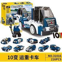 31016 Констр. Heavy Truck Грузовой Камаз можно собрать 10 моделей 28*21см, фото 1