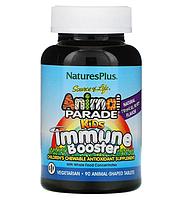 Nature's Plus, Source of Life, Animal Parade, укрепление детского иммунитета, вкус натуральных тропических яго
