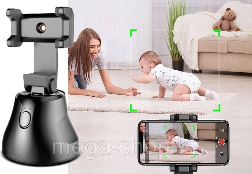 Умный смарт штатив 360 для блоггеров apai genie robot-cameraman