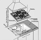 Gefest ПВГ 2231-05 К3 варочная поверхность  газовая, фото 3