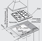 Газовая варочная поверхность Gefest СН 1211, фото 2