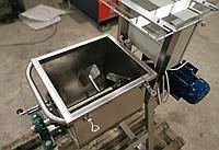 Аппарат для производства масла (маслобойка) 300 литров