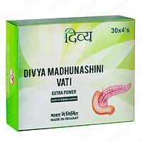 Мадхунашини Вати от сахарного диабета 120 таб, Madhunashini Vati, Patanjali