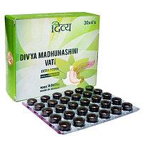 Мадхунашини Вати от сахарного диабета 30 таб, Madhunashini Vati, Patanjali