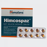 Химкоспаз (Himcospaz) Himalaya, 100 таб. спазмолитический препарат ср.год 11.2020