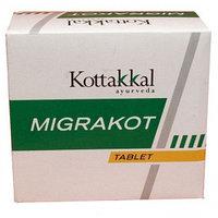 Мигракот - от мигреней и головной боли ,100 таб Migrakot, Kottakkal Ayurveda