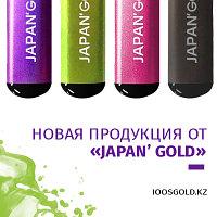 Новая продукция от JAPAN' GOLD