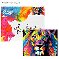 Картина по номерам «Лев (стиль pop art)» 40х50 см
