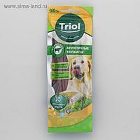 """Лакомство Triol """"Аппетитные колбаски"""" собак, из говядины, 40 г"""