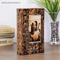 """Сейф-книга дерево """"Поцелуй"""" кожзам 21х13х5 см"""