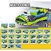 31011 Констр. зеленая спортивная машина (можно собрать 27 моделей) Rocket Rally Car 241 дет  31*26см