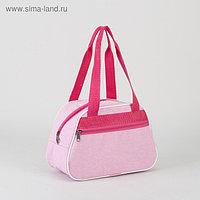 Косметичка-сумочка, отдел на молнии, наружный карман, цвет розовый