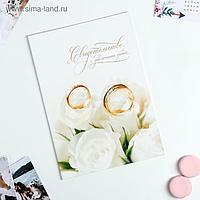 Папка для свидетельства о заключении брака «Белые розы», А4