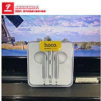 Наушники HOCO M22 Silver