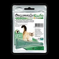 Frontline Combo, Фронтлайн Комбо для кошек, капли от блох, вшей, клещей, власоедов, 0,5мл.