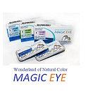 Magic eye turquoise 2 (бирюзовый), фото 2