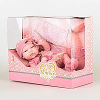 Кукла Малыш Baby So Lovely 30см с набором одежды