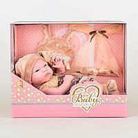 Кукла Малыш Baby So Lovely 37см с набором одежды