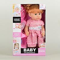 Интерактивная кукла WeiTai 30805G