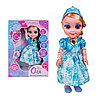 Интерактивная кукла Оля в голубом платье